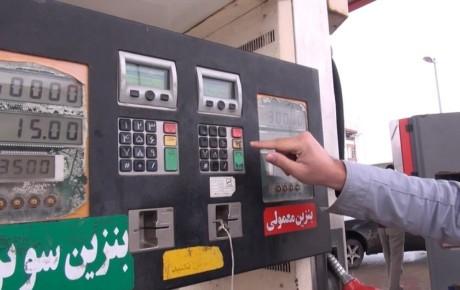 رانندگان مراقب کارت سوخت خود باشند