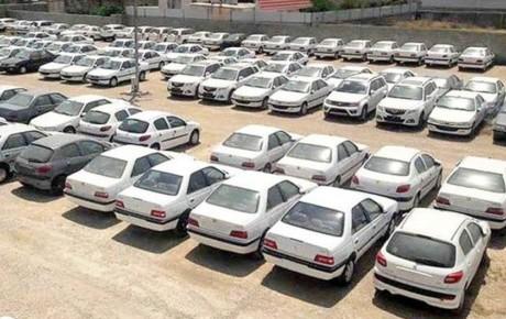 نحوه ثبت نام خودرو در بورس کالا