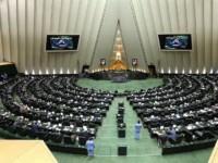 واکنش نمایندگان مجلس به تحویل دنا پلاس