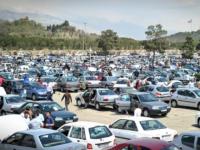 آخرین اخبار از وضعیت بازار خودرو