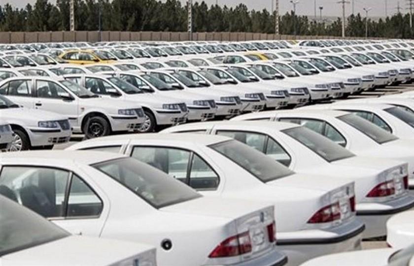 جزئیات طرح فروش خودرو در بورس کالا