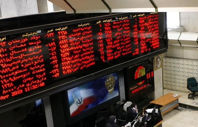 جزئیات فروش خودرو در بورس کالا