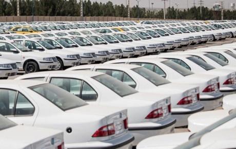 طرح واقعی کردن تقاضا و عدالت در توزیع خودرو
