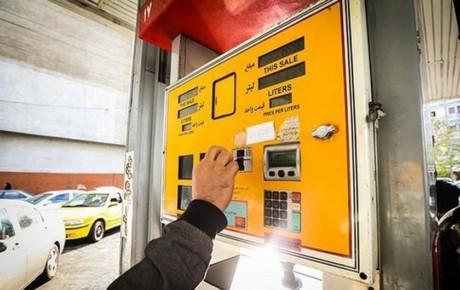 علت کسر شدن سهمیه بنزین چیست؟