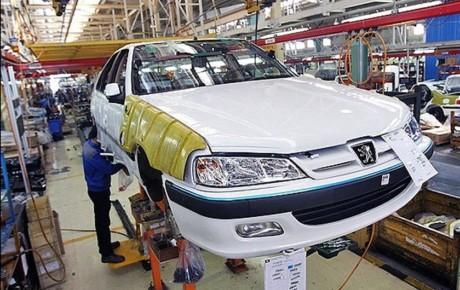 چالش تعیین قیمت واقعی خودرو