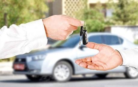 آیا قرعه کشی خودرو تداوم خواهد داشت؟