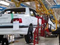 استفاده از روش های نوین تامین مالی در صنعت خودرو