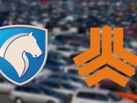 حذف شرط «سند در رهن» از پیش فروش ایران خودرو