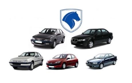 روند تحویل محصولات ایران خودرو افزایش یافت
