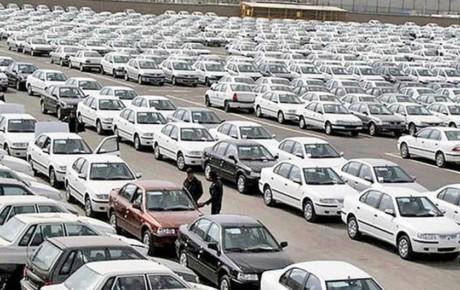 طرح دولت و مجلس برای قیمت گذاری خودرو