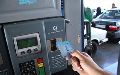 میزان درخواست کارت سوخت در ماه چقدر است؟