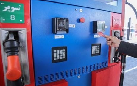 میزان سقف ذخیره بنزین در کارتهای سوخت مفقودی