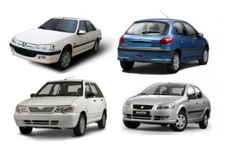 هشدار به خریداران خودروهای فروش فوق العاده در بازار آزاد