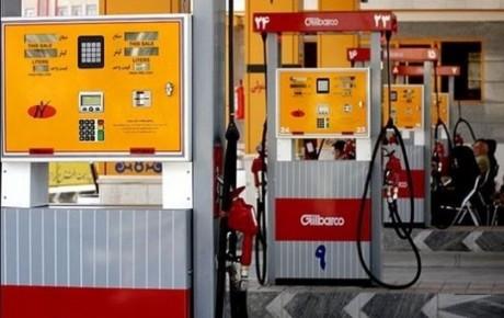 پمپ بنزین ها از شنبه تعطیل هستند؟