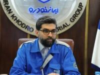 پیام تسلیت مدیرعامل ایران خودرو به مناسبت شهادت دانشمند هستهای