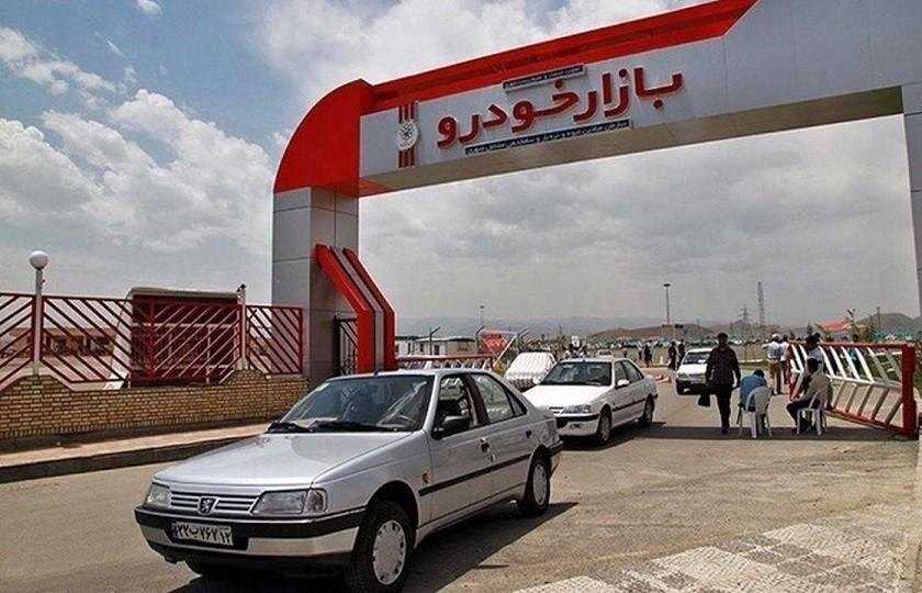 کاهش قیمت خودروها ادامه خواهد داشت