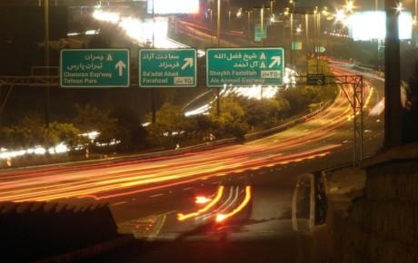 آیا محدودیت تردد در تهران همچنان ادامه دارد؟