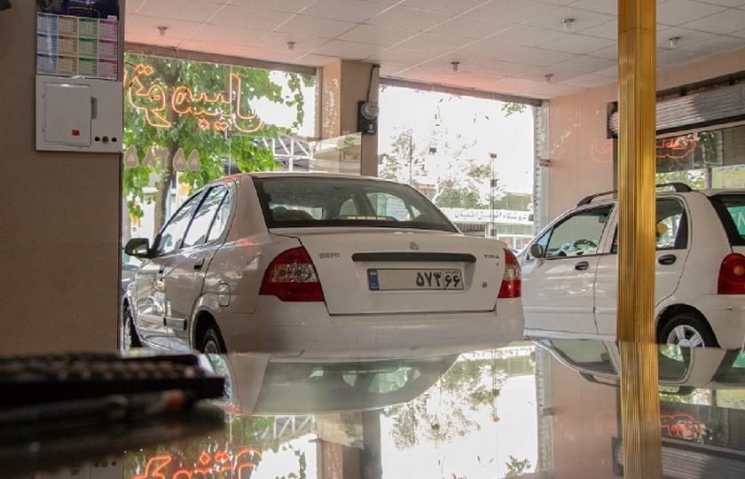 آیا کاهش قیمت خودرو در بازار ادامه خواهد داشت؟