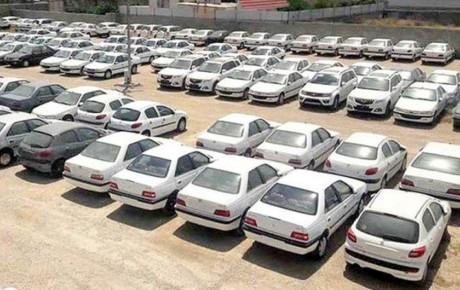 جرم عدم عرضه خودرو در بورس