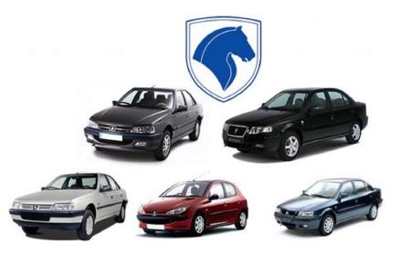 اجرای ۸ طرح فروش فوقالعاده ایران خودرو در نیم سال دوم