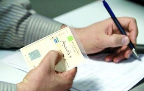 اختیاری شدن ثبت سند خودرو در دفاتر اسناد رسمی