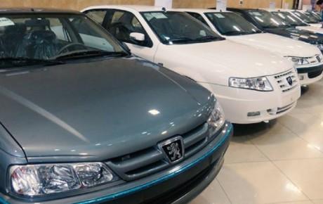 راه حل کاهش اختلاف قیمت خودرو بین کارخانه و حاشیه بازار