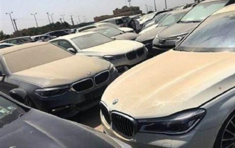 ماجرای خودروهای دپو شده در مناطق آزاد