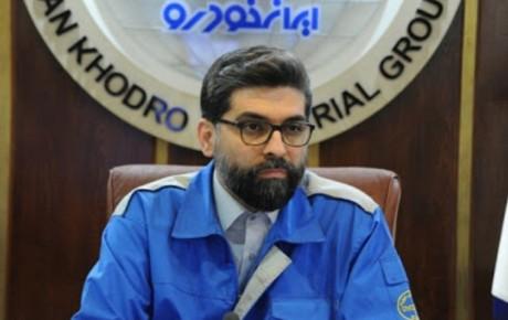 مخالفت مدیرعامل ایران خودرو با واردات خودروی دست دوم
