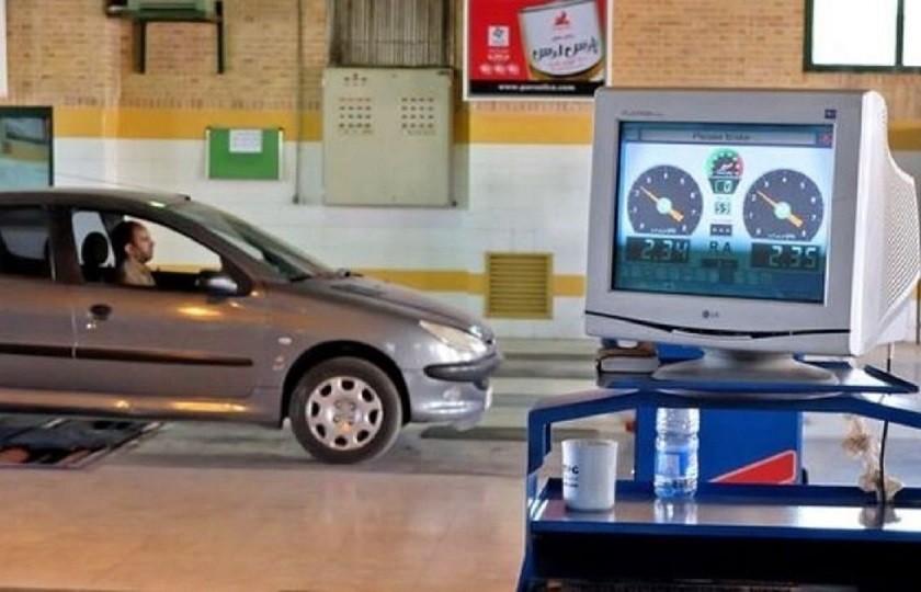 معاینه فنی ۱ میلیون و ۳۷۸ هزار دستگاه خودرو تا پایان دی ماه
