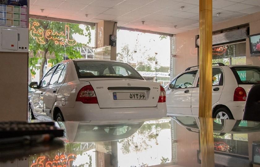 کاهش 10 درصدی قیمت خودروها در دی ماه 99
