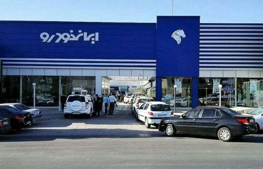 عرضه محصولات ایران خودرو دیزل با ویژگی های جدید