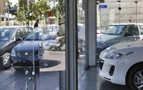 روند قیمت خودرو کاهشی است