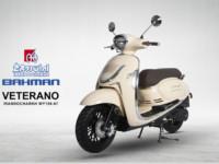 وترانو محصول جدید ایران دوچرخ با طراحی زیبا