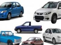 قیمت جدید خودروها در بازار تهران / ۲۵ فروردین ۱۴۰۰