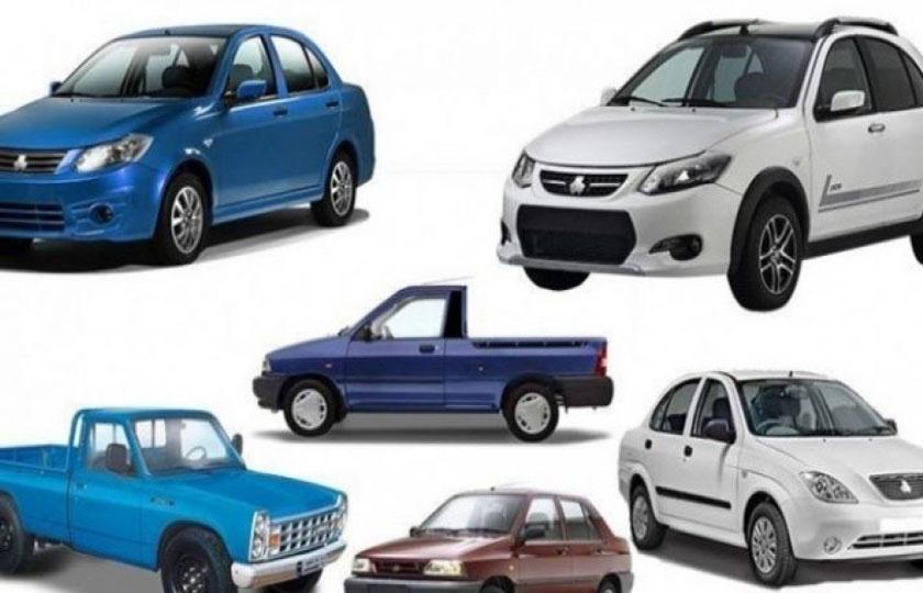 قیمت جدید خودروها در بازار تهران / 31 فروردین 1400