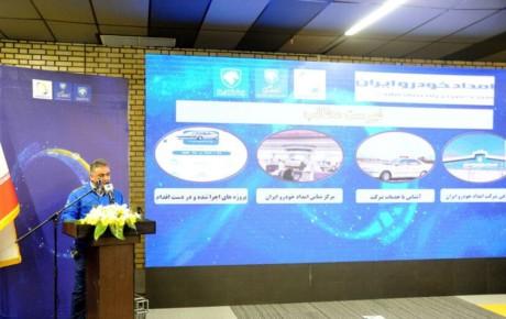 خدمات جدید امداد خودرو برای مشتریان