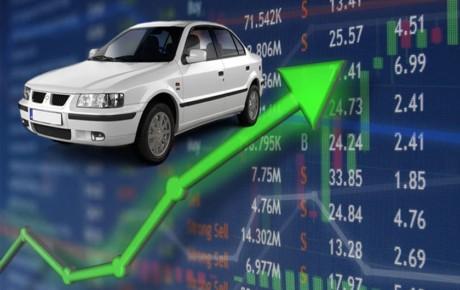 مشکلات عرضه خودرو در بورس کالا