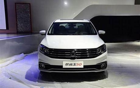 دانگ فنگ S50 / سدان چینی بر پایه نیسان سیلفی