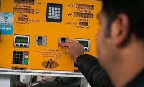 رهگیری کارتهای به جا مانده در جایگاههای سوخت