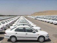 بررسی طرح عرضه خودرو در بورس کالا