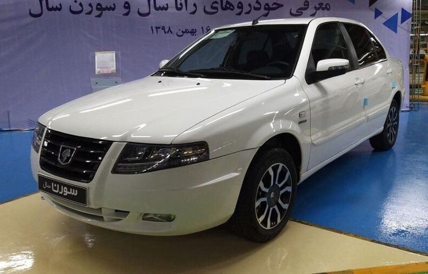 شرایط فروش سمند سورن پلاس / مهر 1400
