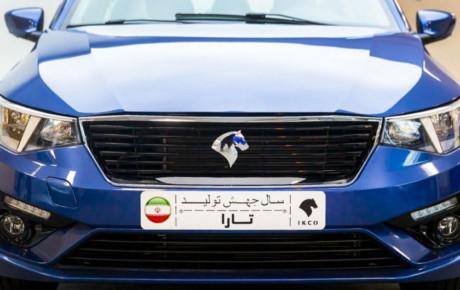 تایید خودرو تارا توسط مراجع بینالمللی ایمنی