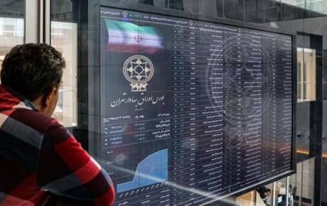 روند نزولی نمادهای خودروسازان در بورس