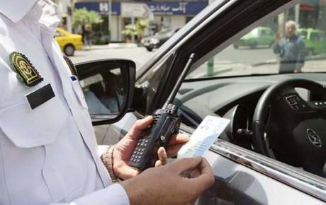 منابع حاصل از جریمه های رانندگی چه می شود؟