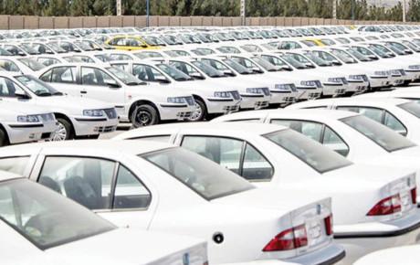 آزادسازی خودرو های کمتیراژ