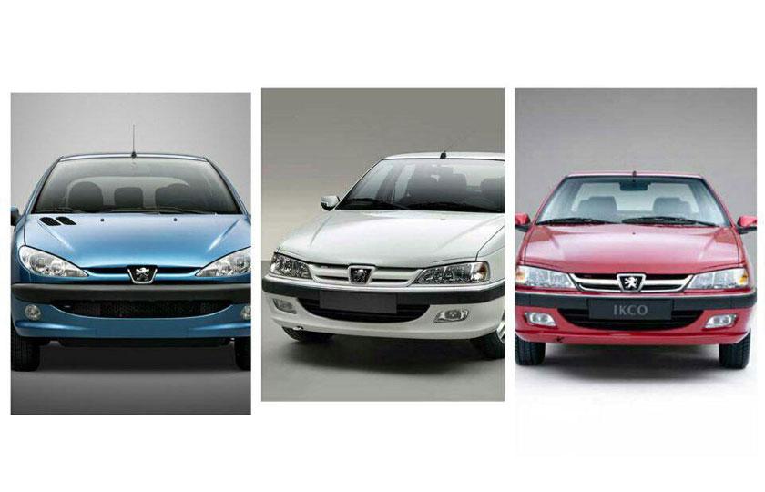 شرایط فروش اقساطی خودرو به جانبازان اعلام شد