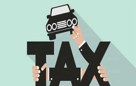 چگونگی محاسبه مالیات خودروهای لوکس