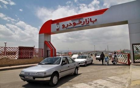 قیمت خودروها در روزهای پایانی سال ۹۹