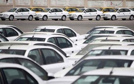 برگزاری جلسه شورای رقابت درباره قیمت گذاری خودرو