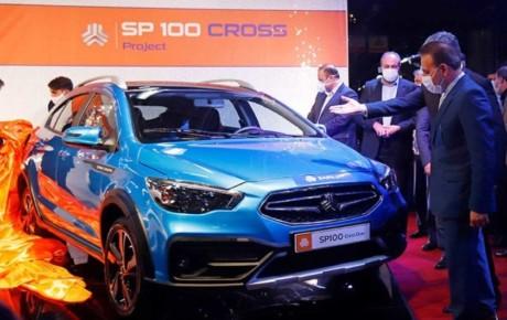 تولید خودرو آریا و رونمایی از اطلس سایپا